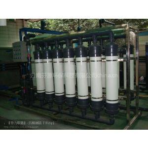 供应反渗透纯净水设备云南反渗透设备昆明反渗透设备0.5吨反渗透主机