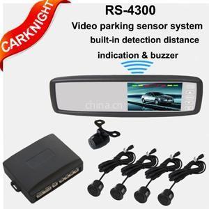 供应4.3寸后视镜倒车雷达,可视倒车雷达,显示器内置喇叭和显示模组(通用型)