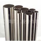 供应热销304内抛光不锈钢无缝管 中国 上海不锈钢管