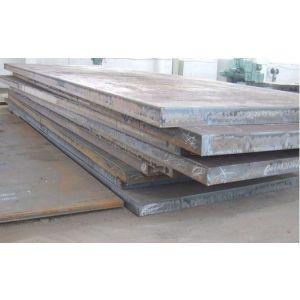 供应16MnD5钢板 16MnD5价格 16MnD5期货