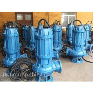供应带刀排污泵,排污泵100zw100-15,qw系列潜水排污泵