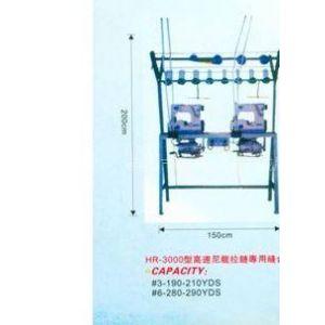 HK-3000高速缝合机