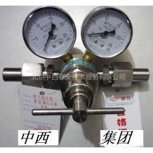 供应氢气减压阀 型号:SJF55-YQQG-10库号:M400520