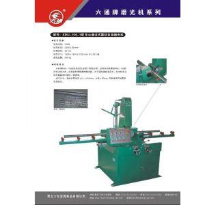 供应磨管机,不锈钢抛光机,铁管抛光机
