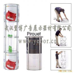 供应武汉商品展示柜出售批发、折叠式精品展柜