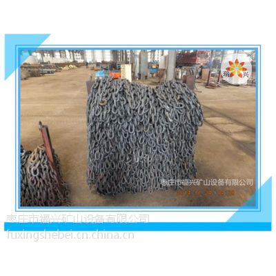 矿用高强度圆环链 供应山东矿用高强度圆环链