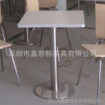 广东深圳厂家直销 甜品店桌椅 不锈钢圆底盘高吧台桌批发