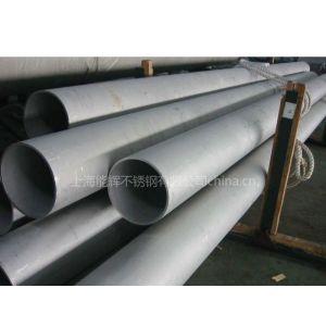 供应郑州304不锈钢高压锅炉管规格及价格总汇