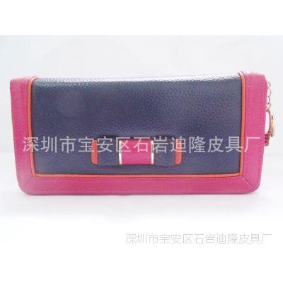 欧美外贸定制批发女士长款钱包 真皮女包 钱包手机包