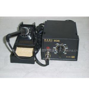 供应DADI 936 焊台