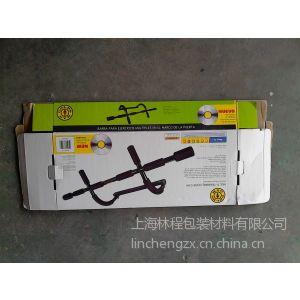 供应供应610*152*180mm室内运动器材内包装 彩盒