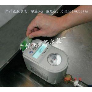 供应水表厂家直供一体式智能IC卡电磁阀水表/防盗防强磁防水IC卡水表