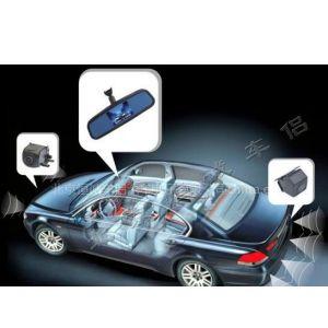 供应汽车全景可视系统主机(普及版)-和原有GPS专用机/倒车影像相配套