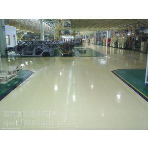 供应南京环氧地坪施工流程、南京环氧地坪验收标准