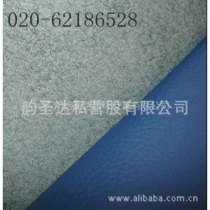 供应仿真皮超纤纳帕纹、荔枝纹、123纹超纤皮革