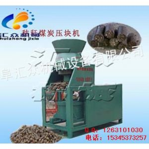 供应生物质颗粒燃料|木质颗粒价格|生物质燃料成型 10