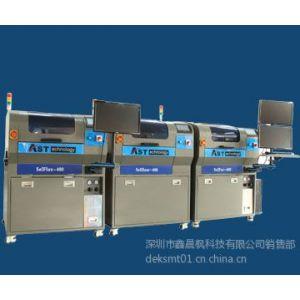 供应AST选择性波峰焊,插件焊接用可选择性焊接设备