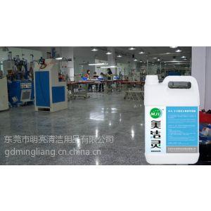 供应河北水泥地板蜡液体蜡批发美洁灵混凝土蜡保养护理清洁ML-011