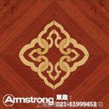 供应阿姆斯壮自由拼花地板多层实木吉祥结APA-629010D