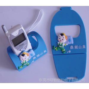 供应厂家专业生产可折叠pvc软胶手机座 硅胶手机支架 车载手机座定做