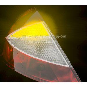 供应LED车灯光学设计