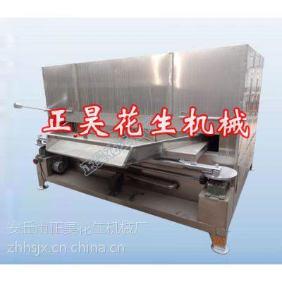 供应颗粒旋动烤箱 摇摆炉