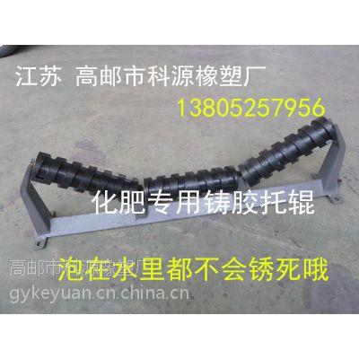 供应橡胶托辊 钢芯铸胶直纹托辊,玻璃钢托辊,尼龙托辊,缓冲托辊