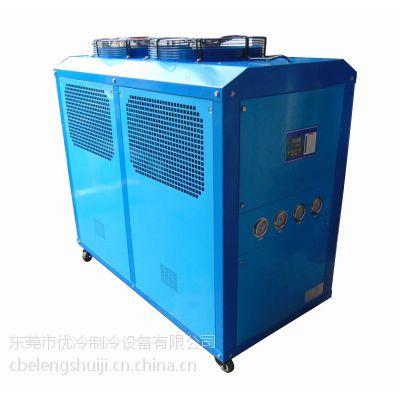 供应工业冷油机,热油制冷降温机,风冷式冷油机,液压传动媒油冷却机,东莞冷油机厂家