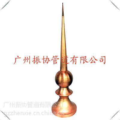 铜装饰避雷针 别墅屋尖 复古建筑铜装饰 纯铜防雷系统