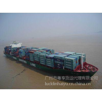 沈阳到太仓船运价格,太仓到沈阳国内海运,北海港船运公司