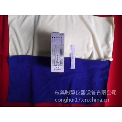 MNX50P75_MNX50P75/10000(SPELLMAN)斯派曼50KV高压电源