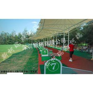 供应惠州高尔夫打台膜结构