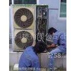供应百度一下 西安美的空调售后服务电话 西安美的空调售后维修