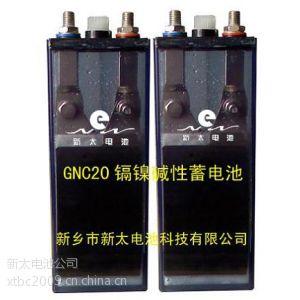 供应镍镉充电电池