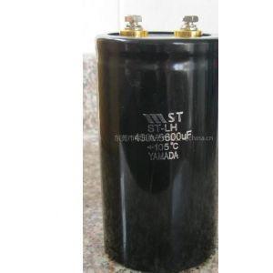 500V 3900UF 铝电解电容器