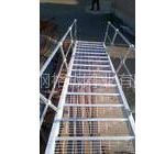 供应刘氏踏步板、电厂踏步板、镀锌踏步板、热镀锌踏步板、楼梯踏步板