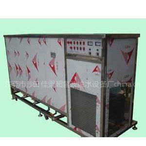 多槽超声波清洗机/多功能多槽超声波清洗机/三氯机超声波清洗机