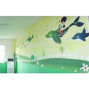供应宜春新余铜鼓 宜丰 奉新 上高 万载幼儿园彩绘手绘墙涂鸦壁画供应!