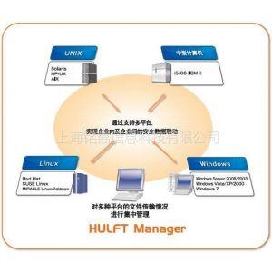 供应HULFT7E 文件传输软件 购买|代理︱销售︱下载︱价格|优惠|试用|