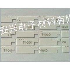 供应深圳昌达兴提供精密模切加工,双面胶,泡棉,导电胶,保护膜各类材料