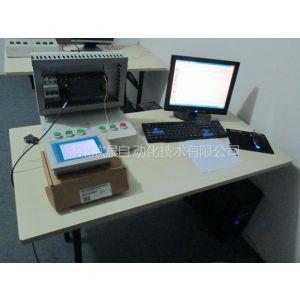 供应常州市区plc编程培训/PLC程序设计培训/plc培训三菱plc程序设计培训