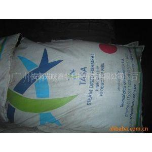 供应进口鱼粉、国产鱼粉