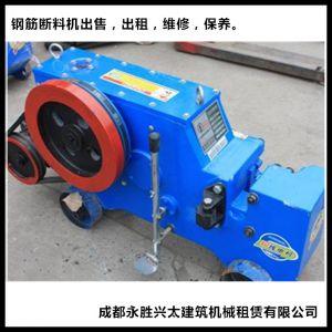 供应钢筋断料机GQ40钢筋切断机大小钢筋通用成都永胜兴太机械租赁公司