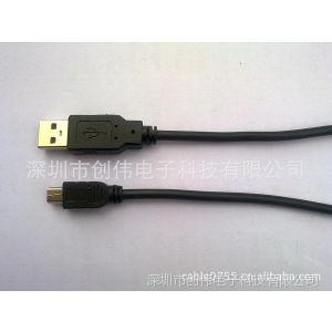 供应电脑主机连接手机数据传输线,USB无铅数据线