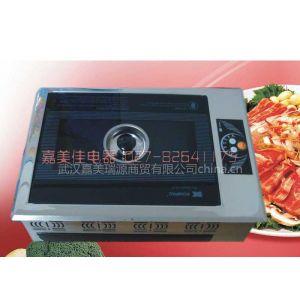 供应电烤炉,韩国电烤炉,红外线电烤炉,韩国烤肉锅