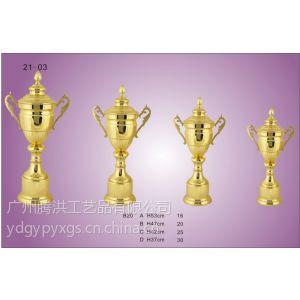 供应金属奖杯厂家 企业优秀员工奖 培训班定做金属奖杯 优秀学员奖牌