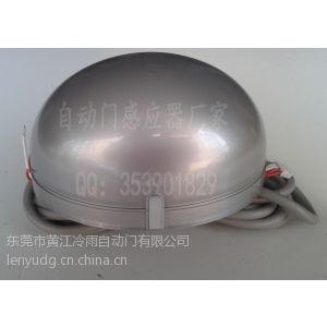 供应东莞生产感应器厂家,感应探头、自动门雷达批发,维修感应器