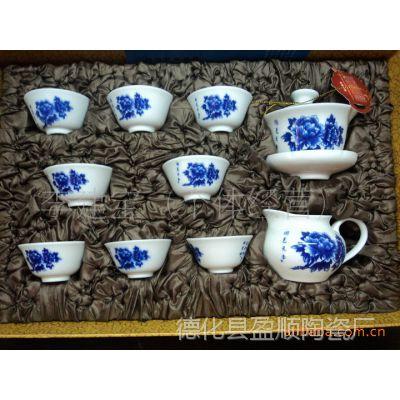 供应陶瓷茶具10头玉瓷国色天香功夫茶具礼品 陶瓷茶具礼盒套装