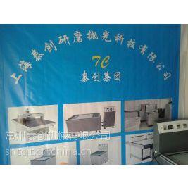 大型压铸件自动去毛刺磁力抛光机(泰创)制造厂直接供应货源
