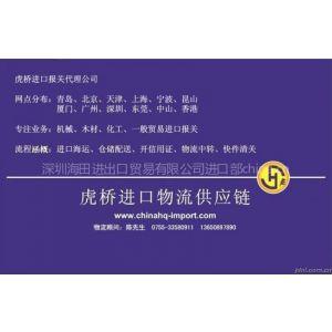 安捷伦|惠普旧二手仪器仪表上海|深圳进口报关清关流程手续代理